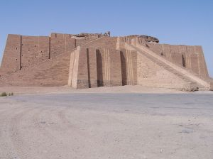 reconstructed Neo-Sumerian Great Ziggurat of Ur, near Nasiriyah, Iraq